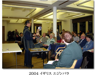 Presentation in Edinburgh, UK 2004